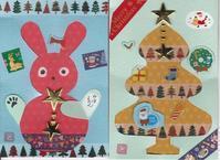 花水木絵手紙教室クリスマスカード♪♪ - NONKOの絵手紙便り
