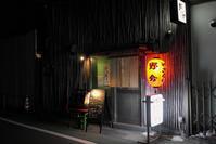 171205鎌倉(48) - 一人の読者との対話