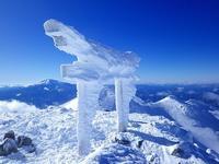 今シーズン初、乗鞍BCスキー!!(景色&滑走編) - 乗鞍高原カフェ&バー スプリングバンクの日記②