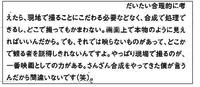 ダンケルク(アメリカ映画・2017年) - 映画評論家 兼 弁護士坂和章平の映画日記