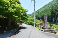 太平記を歩く。その178「石龕寺」兵庫県丹波市 - 坂の上のサインボード
