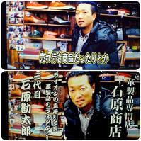 クリスマスまで!! - 上野 アメ横 ウェスタン&レザーショップ 石原商店