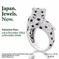 PHILLIPSジュエリー査定会 - 5W - www.fivew.jp