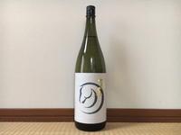 (島根)七冠馬 特別純米酒 / Nanakamba Tokubetsu-Jummai - Macと日本酒とGISのブログ