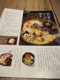 廣川温陶展3 - うつわshizenブログ