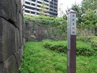 赤坂見附と新潟の見附は似ている - おがわ収蔵館
