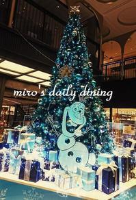 TOKYU PLAZA GINZAクリスマス~ディズニードリームモーメント~ - miro's daily dining