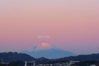昨朝は 『90km先の富士』 - 写愛館