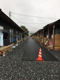 朝倉市杷木の仮設住宅自治運営費のお願いです - チーム神戸ブログ