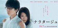 映画観たよ~ - hand made *sakura sakura*