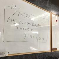 12/22(金)はアロマアドバイザー認定講習会です - 千葉のちいさなアロマ教室 マロウズハウス