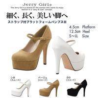 脚が綺麗に見えて履き易い!とリピーターの方も多い1713Ⅲ♥12/12(火)再入荷決定! - レディースシューズ通販 Jerry Girl Staff Blog