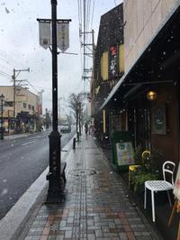 雪はつづく。。。 - Yufuin-Table ときどき Beppu-Table Blog