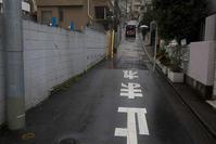 坂道 - 社会人美大生の写真日記。