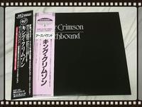 KING CRIMSON / EARTHBOUND  40周年HQCD + DVDエディション - 無駄遣いな日々