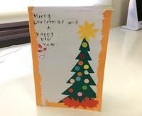 web版45 今年のクリスマスカード by 伊東香保 - 海峡web版