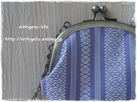 ようやく写真撮影~博多織リメイクがまぐち~ - 和がまぐち・和小物クリエイター 『リメイク』で大好きをもっと身近に♪ハンドメイドショップ『てしごと日月堂』店主のブログ