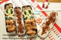 お疲れ鶏の竜田揚げ弁当&御出勤御膳&お宿の朝ごはん - おばちゃんとこのフーフー(夫婦)ごはん