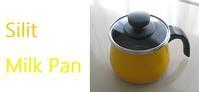Silit ::: Milk pan - minca's sweet little things