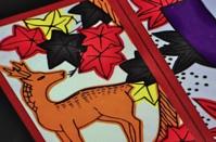 紅葉狩り(番外) - 日々のしをり