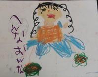 年中娘の絵「へんなおんな」他 - ARTY NOEL