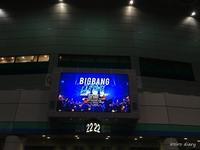 [BB]LASTDANCE 東京day1①さらにパワーアップした笑いと斎藤さん♪ - **いろいろ日記**