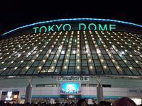 Last Dance東京1-Day@東京ドーム - 続☆今日が一番・・・♪
