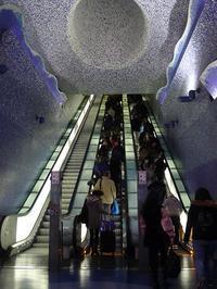 アートな空間、ナポリの地下鉄駅 その1 (Napoli 11) - エミリアからの便り