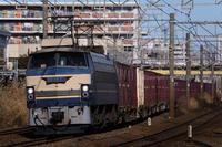 2017/12/9 Sat. 東海道貨物 EF66-27,EF65-2065 / 羽田空港 5Starhansa - PHOTOLOG by Hiroshi.N