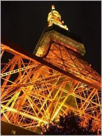 東京タワー - つれづれなるままに