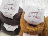 毛糸を買いました - D-E