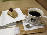 【Top☆s Key's Cafe】トップスのモンブランとキーコーヒーの氷温熟成【茅ヶ崎ラスカ】 - お散歩アルバム・・紫陽花の頃
