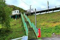 小石浜 - 新・旅百景道百景