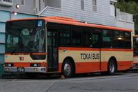 伊豆東海バス 1541号車 - えふの雑記帳
