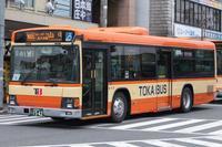 東海バスオレンジシャトル1542号車 - えふのでーたべーす