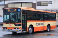 西伊豆東海バス 1543号車 - えふの雑記帳