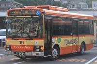伊豆東海バス1545号車 - えふのでーたべーす