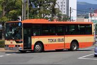 東海バスオレンジシャトル1551号車 - えふのでーたべーす