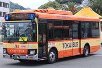 南伊豆東海バス 1556号車 - えふの雑記帳