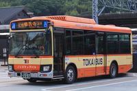 新東海バス1557号車 - えふのでーたべーす