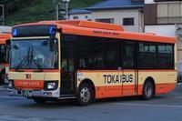新東海バス 1558号車 - えふの雑記帳