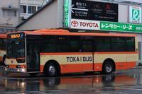 西伊豆東海バス1561号車 - えふのでーたべーす