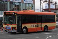 東海バスオレンジシャトル1563号車 - えふのでーたべーす