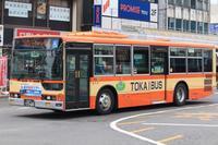 伊豆東海バス1564号車 - えふのでーたべーす