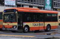 伊豆東海バス 1565号車 - えふの雑記帳