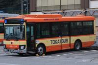 西伊豆東海バス1570号車 - えふのでーたべーす