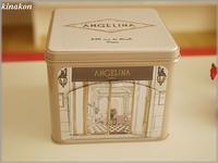 ANGELINA(アンジェリーナ)の缶 - おうち大好き!
