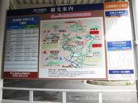 2009年07月14日御在所岳 - 福美荘