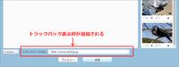 エキサイト旧編集画面のアレンジ(12)Chrome / Firefox 版 - ブラシュアップ ver.6 - At Studio TA