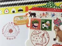 ハッピーグリーティング(手押し特印付)で届いたクリスマス便り+和の食文化シリーズ第3集特印(押印機) - てのひら書びより